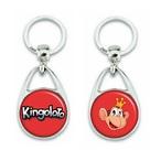 Gardez vos clés bien en sécurité grâce à ce porte-clés aux couleurs de votre loterie gratuite Kingoloto !  En partenariat avec <a href=