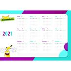 Calendrier Bananalotto 2021 violet ? imprimer